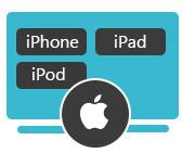 Podpora zařízení iOS