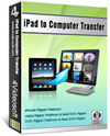iPad to Computer Transfer box-s